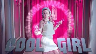 Cool Girl ❅ [multifemale]