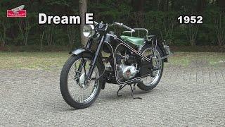 Honda Collection Hall 収蔵車両走行ビデオ DreamE(1952年)