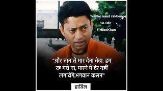 A tribute to Haasil    by Saurabh Kumar width=