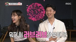 [Section TV] 섹션 TV - Cha Dojin♥Lee Juyeon Lovely eyes 20170604