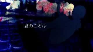 Hatsune Miku - Saiyuukan de kimi wa (最憂間で君は) - Rus sub