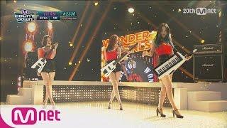 Wonder Girls(원더걸스) - 'I Feel You' 무대! M COUNTDOWN 150820 EP.439 width=