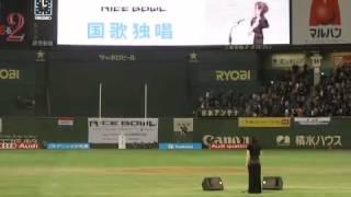 君が代 図師たまみ 国歌独唱 ライスボウル2013 2013/1/3