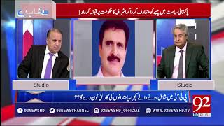 Muqabil | Imran Khan calls out, expels 20 party members  - 18 April 2018 - 92NewsHDPlus