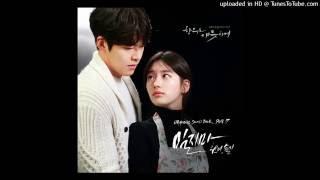 웬디, 슬기 - 밀지마 (Original Ver.) [함부로 애틋하게 OST Part.7]