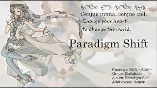 Paradigm Shift ~ Adel ~
