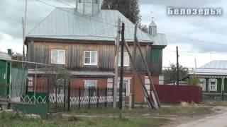 Село Белозерье (Мечеть Шабан)