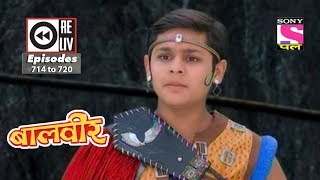 Weekly Reliv | Baalveer | 9th September to 15th September 2017 | Episode 714 to 720 width=
