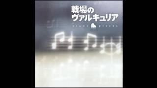 Valkyria Chronicles (Senjou no Valkyria) Piano Pieces - 01.  Valkyria Chronicles 3 Main Theme