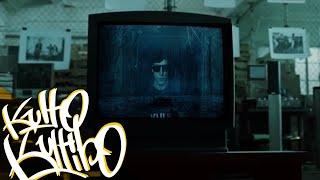 Paranormal - Kulto Kultibo - Ahora o Nunca (Official Video)