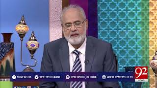 Subh e Noor - 21 April 2018 - 92NewsHDPlus