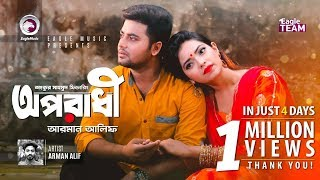 Oporadhi _ Ankur Mahamud Feat Arman Alif _ Bangla New Song 2018 _ Official Video width=