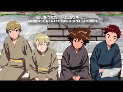 Seven de Wada Kouji Letra y Video