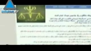 IRAN HANGS 'MOSSAD SPY'