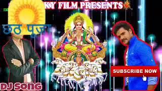 छठ गीत New Chath Puja Dj Song Remix 2017 Superhit chhath puja song 2017360p