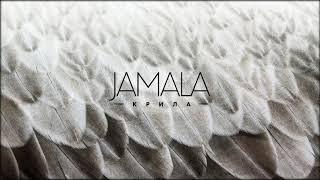 Jamala - Крила [AUDIO]