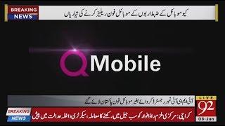 Qmobile smuggling case dismissed, smartphones released in market | 8 June 2018 | 92NewsHD