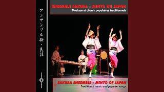 Tokyo ondo, chant de Tokyo