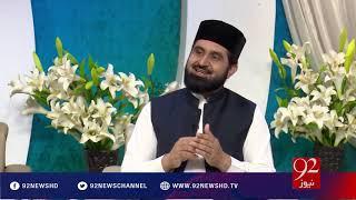 Subh E Noor - 11-10-2016 - 92NewsHD