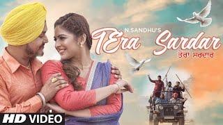 Tera Sardar ( Full Song ) N Sandhu | Jassi X | Latest Punjabi Songs 2017 | T-Series