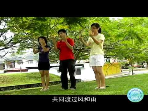手牵手-教学.flv - YouTube