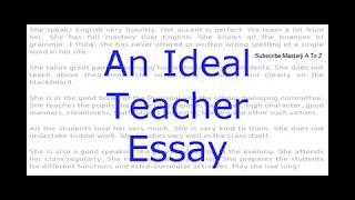 Essay on