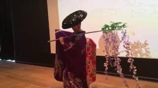 Danza japonesa, nihon buyo
