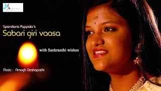 """Sabari Giri Vaasa"" | Swamy Ayyappa devotional Song by Spandana Puppala, Music Amogh Deshpathi"