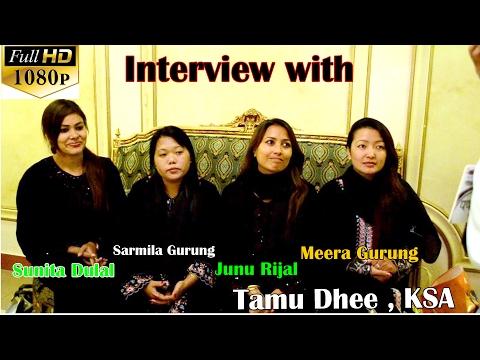 Sunita Dulal, Sharmila Gurung, Junu Rijal and Meera Gurung [elamjung.com] HD