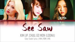 GOWON/CHUU ft. KIM LIP (LOONA) - See Saw Color Coded HAN/ROM/ENG