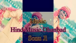 मई काली वाला रूप लेके  mai kali wala roop leke dj song Singer Manoj Kumar Saw