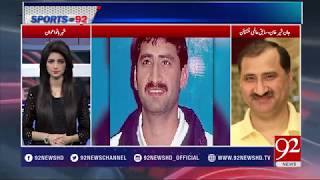 Sports At 92 - 07 March 2018 - 92NewsHDUK