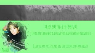 Amber ft. Gen Neo - On My Own [Han Rom Eng Lyrics]