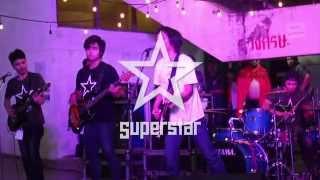 Superstar Live - ความลับในใจ [ โครตอินดี้ ครั้งที่ 11 ]