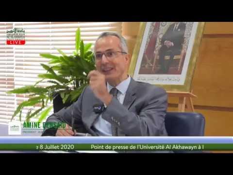 Video : L'Université Al Akhawayn d'Ifrane dévoile son plan stratégique 2020-2025