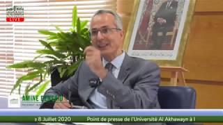 L'Université Al Akhawayn d'Ifrane dévoile son plan stratégique 2020-2025