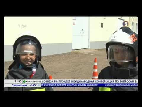 В Башкирии создали новый поисково-спасательный отряд