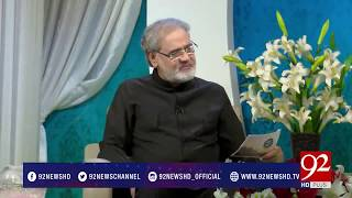 Subh e Noor (Hazrat Abdullah Bin Abdul Muttalib Razi Allah Anho) 14-06-2017 - 92NewsHDPlus