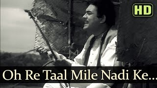 Oh Re Taal Mile - Sanjeev Kumar - Anokhi Raat - Bollywood Songs - Zahida - Mukri'
