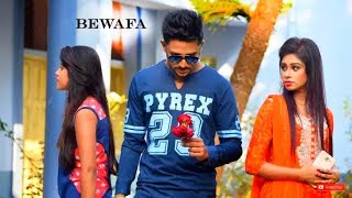 Bewafa Hai Tu| Heart Touching Love Story 2018| Latest Hindi New Song by sd CREATION