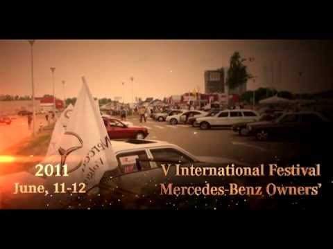 VI INTERNATIONAL FESTIVAL MERCEDES-BENZ OWNERS'. TEASER
