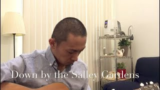 Down by the Salley Gardens (Cover by Tomo)