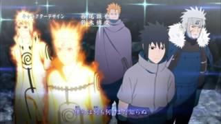 Naruto Shippiden Opening 16 English Dub