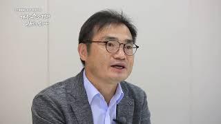 대구MBC 송년 특별기획 대구, 수소경제 원년을 말하다 다시보기