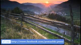 Pomashki pesni ( M. Dedov track 9 )