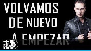 Andrés Gutiérrez - Como No Voy A Quererte (Popular - Ranchera) | Vídeo Lyric (Letra)