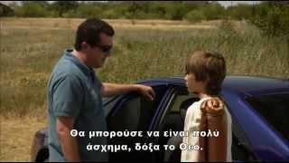 «ΕΙΜΑΙ Ο ΓΚΑΜΠΡΙΕΛ», Χριστιανική Ταινία, Ελληνικοί υπότιτλοι.