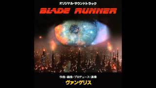 Vangelis - Blade Runner Soundtrack ''Tears In Rain'' (Unreleased Version) Remastered.
