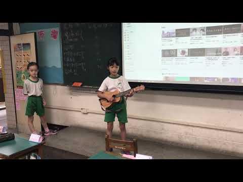 朱同學教師節慶祝表演 - YouTube