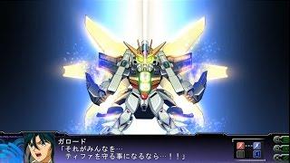 【第3次スーパーロボット大戦Z】 天獄篇 ガンダムDX All Attacks 【SRWZ3】
